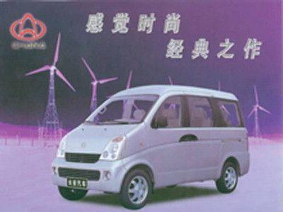 中国重庆长安汽车发表全新一代微型面包车cm7高清图片