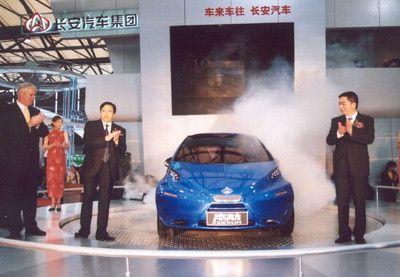 长安福特将在南京建立第二生产基地高清图片