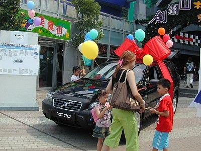 带你到动物园学习儿童乘车安全