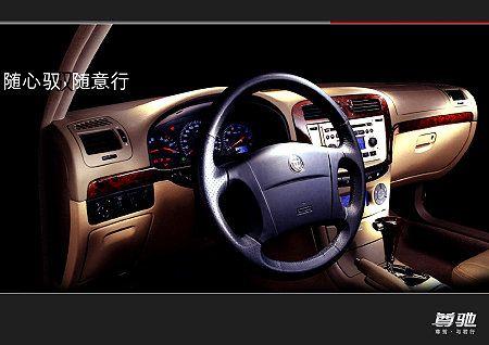 中国华晨中华牌轿车正式外销科威特高清图片