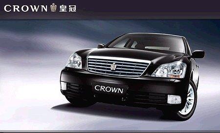 的2005年上海国际车展,内地最具政治声望的第一汽车品牌-红高清图片