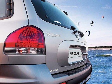 北京车展新车 华泰现代圣达菲将发表顶级豪华旗舰版本 高清图片