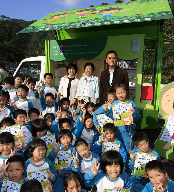 希望阅读造福偏远孩童 中华汽车与天下杂志联手传书香高清图片