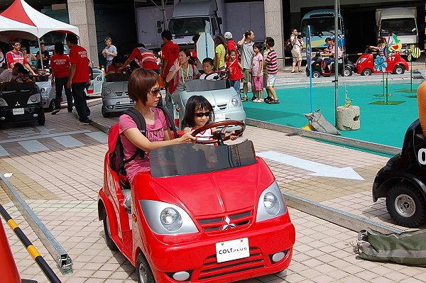 mitsubishi儿童驾驶乐园大