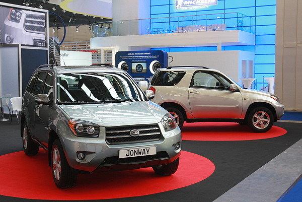 第一款新车将以现行市售的飞碟A 打造为可进军新能源汽车市场的全高清图片