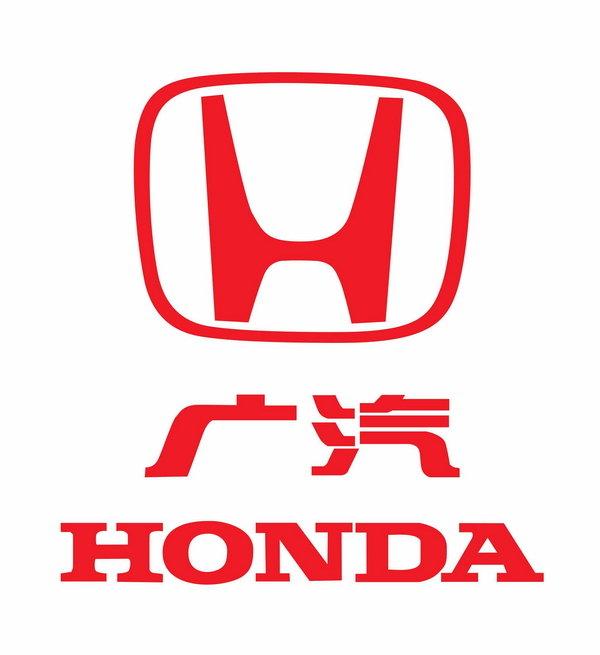 logo logo 标志 设计 矢量 矢量图 素材 图标 600_664