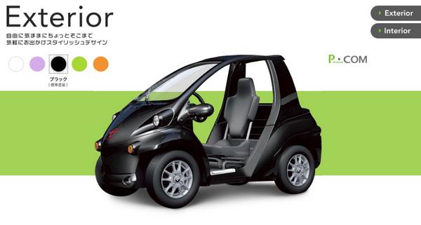 由toyota集团伞下的丰田车体所推出的超小型车coms,自2000诞生以来