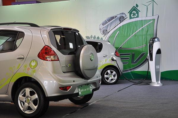 都会绿色旅游大体验,tobe电动车开始租赁